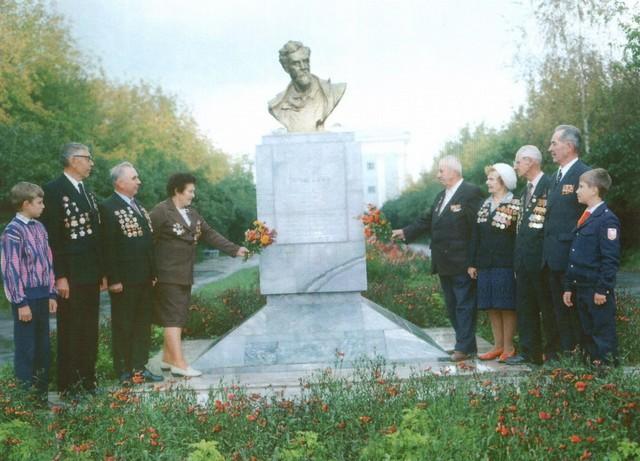 Сквер имени П.В.Точисского