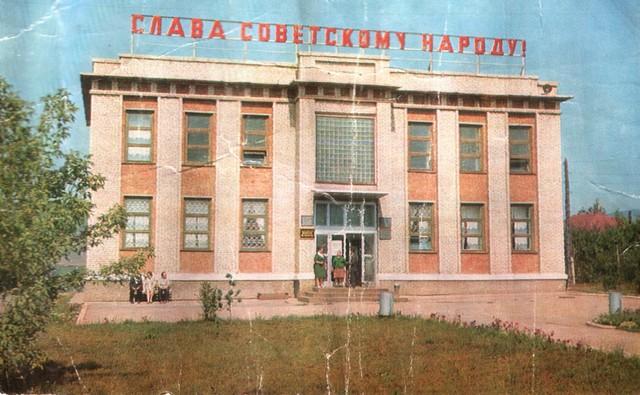 Краеведческий музей. Белорецк-1976