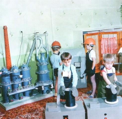Будущие металлурги