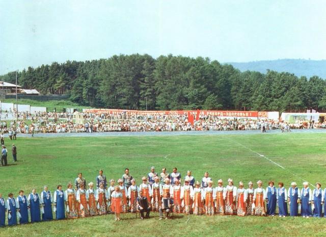 Праздник на стадионе Белорецка