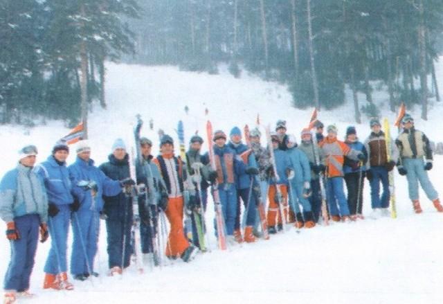 Белорецкая горнолыжная секция