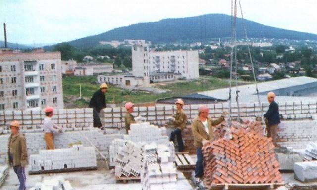 Строительство в Белорецке