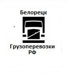 ИП Усачева