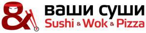 Ваши Суши - доставка на дом