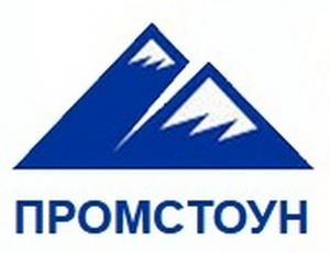ООО ПромСтоун