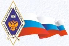 Филиал МГТУ им. Г.И. Носова